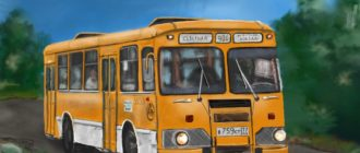 рисунок автобуса ЛиАЗ 677